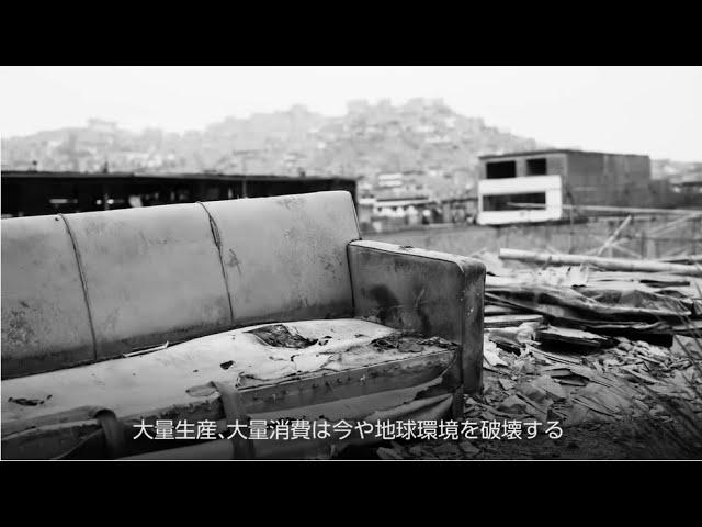 【SDGs100年後もつかえる家具を。三越製作所】-三越伊勢丹プロパティ・デザイン