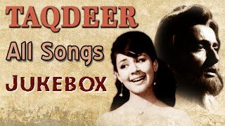 Taqdeer All Songs Jukebox | Bharat Bhushan & Farida Jalal | Classic Old Bollywood Hindi Songs