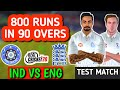 DAY 5 - IND NEED 800 RUNS IN 90 OVERS   INDIA VS ENGLAND TEST MATCH 2021 IN REAL CRICKET 20 LIVE