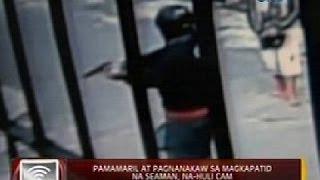 24 Oras: Pamamaril at pagnanakaw sa magkapatid na seaman, na-huli cam