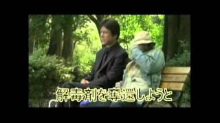草刈政雄がスゴ腕ヒットマンを演じる3Dミュージカル風コメディ (つづき...
