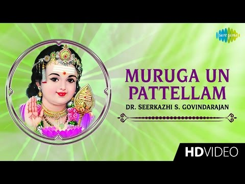 Muruga Un Pattellam   Tamil Devotional Song   Seerkazhi S. Govindarajan   Murugan Songs   HD Video