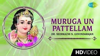 Muruga Un Pattellam | Tamil Devotional Song | Seerkazhi S. Govindarajan | Murugan Songs | HD Video