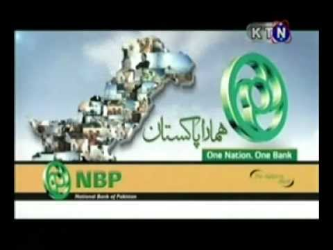 National Bank of Pakistan – Information Technology Review