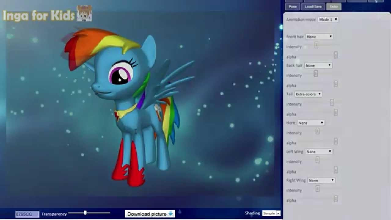 My Little Pony 3D Pony Creator мой маленький пони 3D ...