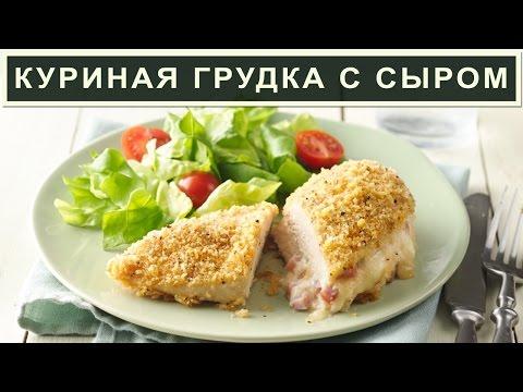 Вкусная куриная грудка с помидорами и сыром на сковородке - рецепт