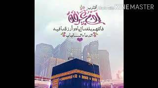 اللهم بلغنا يوم عرفه   حالات واتساب قصيره