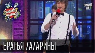 Бойцовский клуб 7 сезон выпуск 9й от 16-го сентября 2013г - Братья ГаГарины г. Кривой Рог