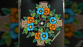 Newyear special rangoli...easy and cute flower baskets..13 to 3 dots..simple rangoli...