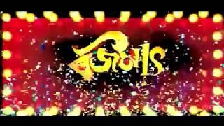 Bajimat Bengali movie Bajimat