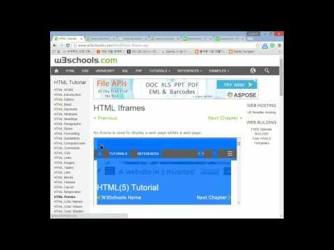html 강좌13 - responsive