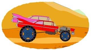Мультик - Раскраска. Учим Цвета - Монстр-трак / Monster truck - Мультфильмы для детей про машинки