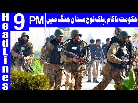 Army called in to control situation in Islamabad - Headlines and Bulletin - 9 PM -25 November 2017 -