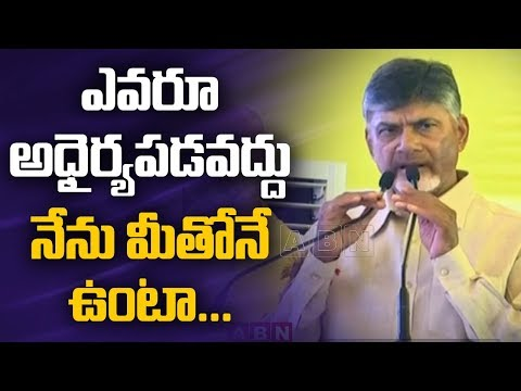 CM Chandrababu Naidu Speech In Sr NTR Jayanti Fete At Vijayawada | ABN Telugu