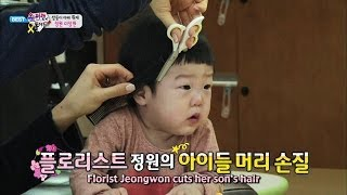 The Return of Superman - Jeongwon