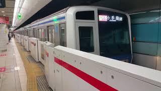 西武6000系 横浜発車