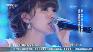 阿兰alan&蔡妍Chae Yeon 至少还有你 at least I have you thumbnail