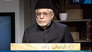 The love of Mirza Sahib for The Holy Prophet (saw) PART 2-persented by khalid Qadiani.flv