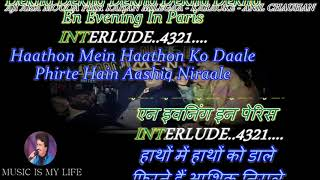Aji Aisa Mauka Phir Kahan Milega Karaoke With Scrolling Lyrics Eng. & हिंदी