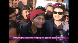Aaryan Sigdel Trapped By His Fans After watching Movie Classic in GopiKrishna - TV Filmy Report
