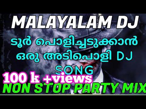MALAYALAM DJ REMIX NONSTOP JBL SONG (2020)