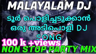 MALAYALAM DJ REMIX NONSTOP JBL SONG (2020)