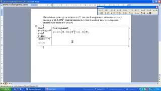 Матеріальна точка рухається по осі Х, так, що її координата залежить від часу законом x=6t 0 125t2