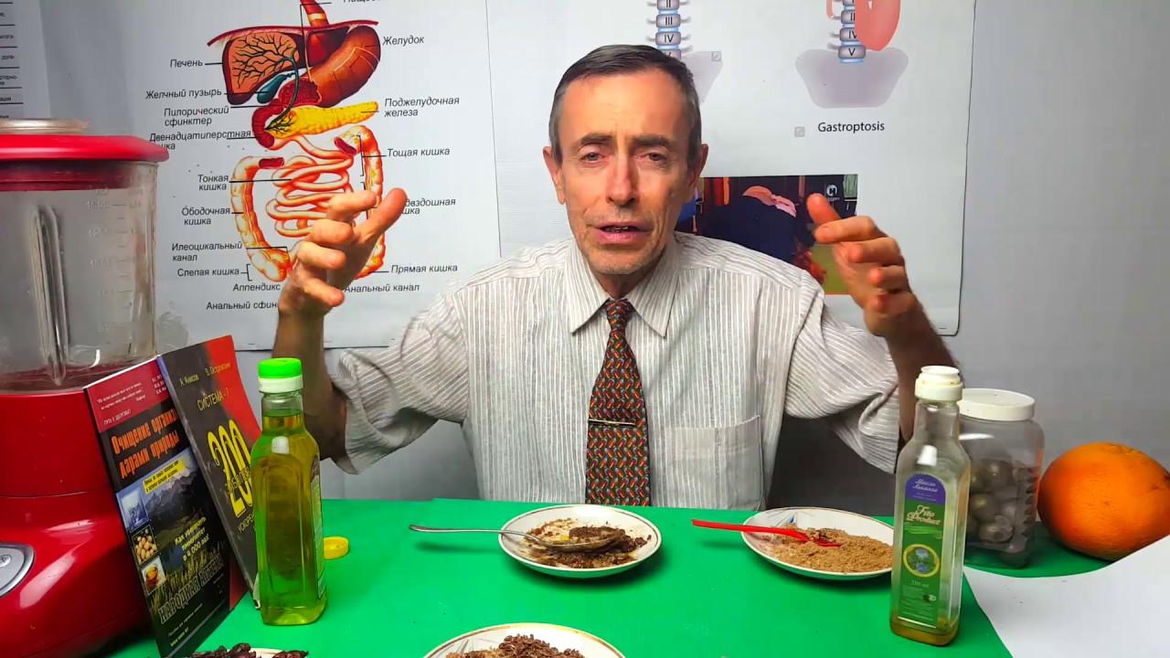Аденома печени диета - Лечение потнеции