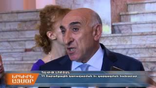Հայաստանի կառավարությունը որոշեց, որ հին նմուշի անձնագրերի ժամկետներն այլևս չեն երկարաձգվի