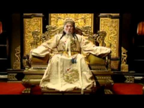 Imperial Court Music of China