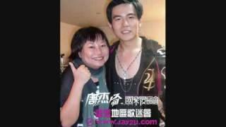 雲妮鍾情-周杰倫訪問 28-6-2010  (part 1)