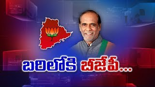 TIME TO ASK | Exclusive Interview With T-BJP President Laxman | BJP Jana Chaitanya Yatra