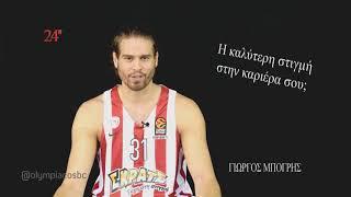 Ο Γιώργος Μπόγρης σε 24''