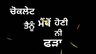 Chocolate Day Special || Yudhveer Singh || New Punjabi Song || Whatsapp Status Video || New Songs
