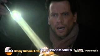 Вечность ( Forever ) - 1 сезон 18 серия RUS SUB ( Промо )