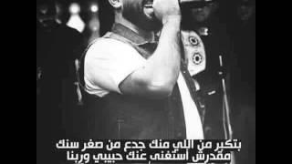 بحبك يا صاحبي توزيع محمد نيمو