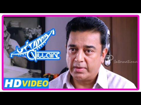 Uttama Villain Movie | Scenes | Kamal Haasan's Family Comes To Know Of His Tumor | K Viswanath
