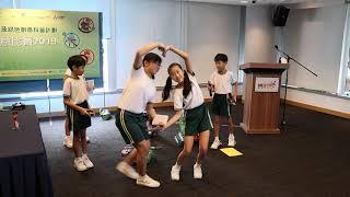 六藝之王(小學組)及「禮」藝一等獎(小學組) - 海怡寶血小學 - 六藝創意比賽2019