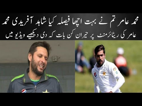 Muhammad Amir You made a very good decision on retirement