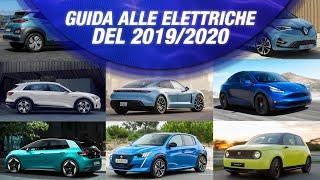 Tutte le AUTO ELETTRICHE del 2019 e del 2020 thumbnail