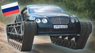 Russian YouTubers Are Making Bentley Tanks