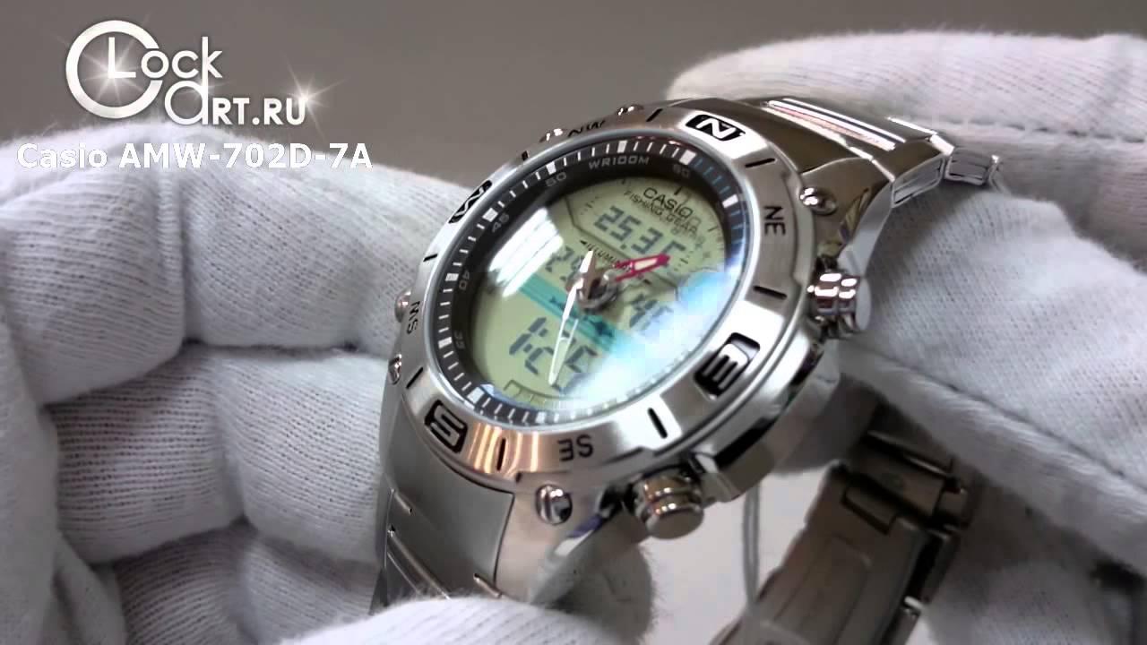 Наручные часы для рыболова casio часы scania наручные