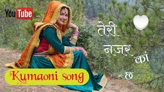 Teri Najar latest Kumaoni Song 2019