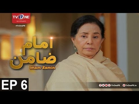 Imam Zamin - Episode 6 - TV One Drama - 2nd October 2017