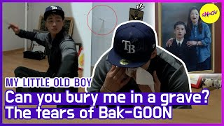 "[HOT CLIPS] [MY LITTLE OLD BOY] Welcome to ""trooptop(rooftop)""!  Bak-GOON's new house🏠 (ENG SUB)"