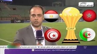 شاهد | تقرير شامل عن المنتخبات العربية في تصفيات امم افريقيا 2019