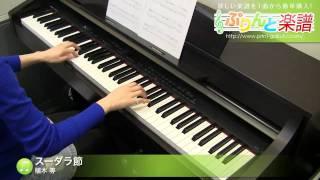 使用した楽譜はコチラ http://www.print-gakufu.com/score/detail/65043...
