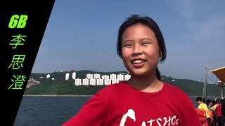 Publication Date: 2019-08-26 | Video Title: 乘風航2019(宣道會台山陳元喜小學)