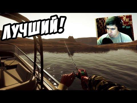 Новый Симулятор Рыбалки! Обзор и первый взгляд игры Ultimate Fishing Simulator