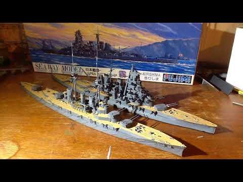 Battleship Kirishima 1.700 scale model Review